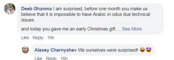 مراجعة ODUS شات بوت ذكي يدعم العربية
